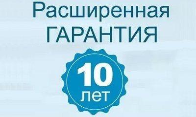 Расширенная гарантия на матрасы Промтекс Ориент Кемерово