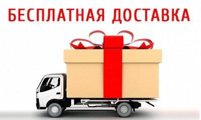 Доставка матрасов бесплатно Кемерово